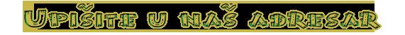 Upišite Vaše lovacko udruženje, kinološko udruženje ili prodavnicu lovacke opreme