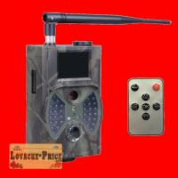 Kamera za praćenje divljači lovacka kamera HC-300M